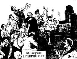 ustav-kommunisticheskogo-internatsionala