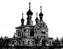 russkiy-byt-kharbina-v-fotografiyakh