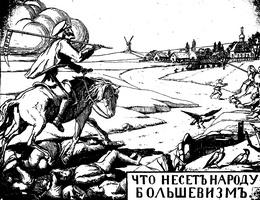 tsirkulyarnoe-pismo-orgbyuro-tsk-rkpb-ob-otnoshenii-k-kazakam