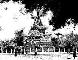 leonid-eshchin-stikhi-taezhnogo-pokhoda