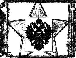 dvuglavyy-orel-na-fone-krasnoy-zvezdy