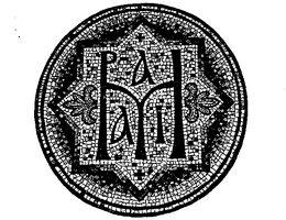 s-rozhdestvom-khristovym-5wp6a