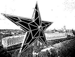 evraziyskaya-pyatiletka