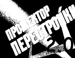est-li-tolk-ot-predvybornykh-protestov