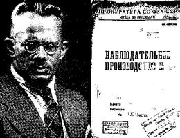 semya-borisa-solonevicha-v-svete-rossiyskikh-arkhivnykh-dokumentov