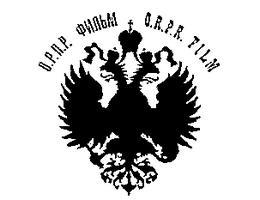 rasskazhite-nam-vladyko-serafim