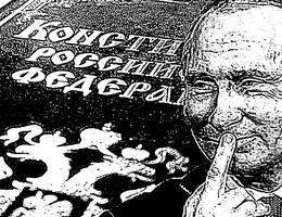 razmyshleniya-o-konstitutsionnykh-popravkakh-ili-patriotizm-kak-poslednee-pribezhishche-negodyaya