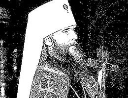 mitropolit-filaret-voznesenskiy-konspekt-po-zakonu-bozhiyu