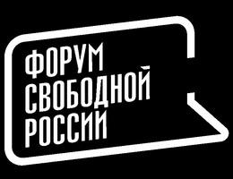 novaya-etika-razvitie-liberalnoy-idei-ili-neobolshevizm